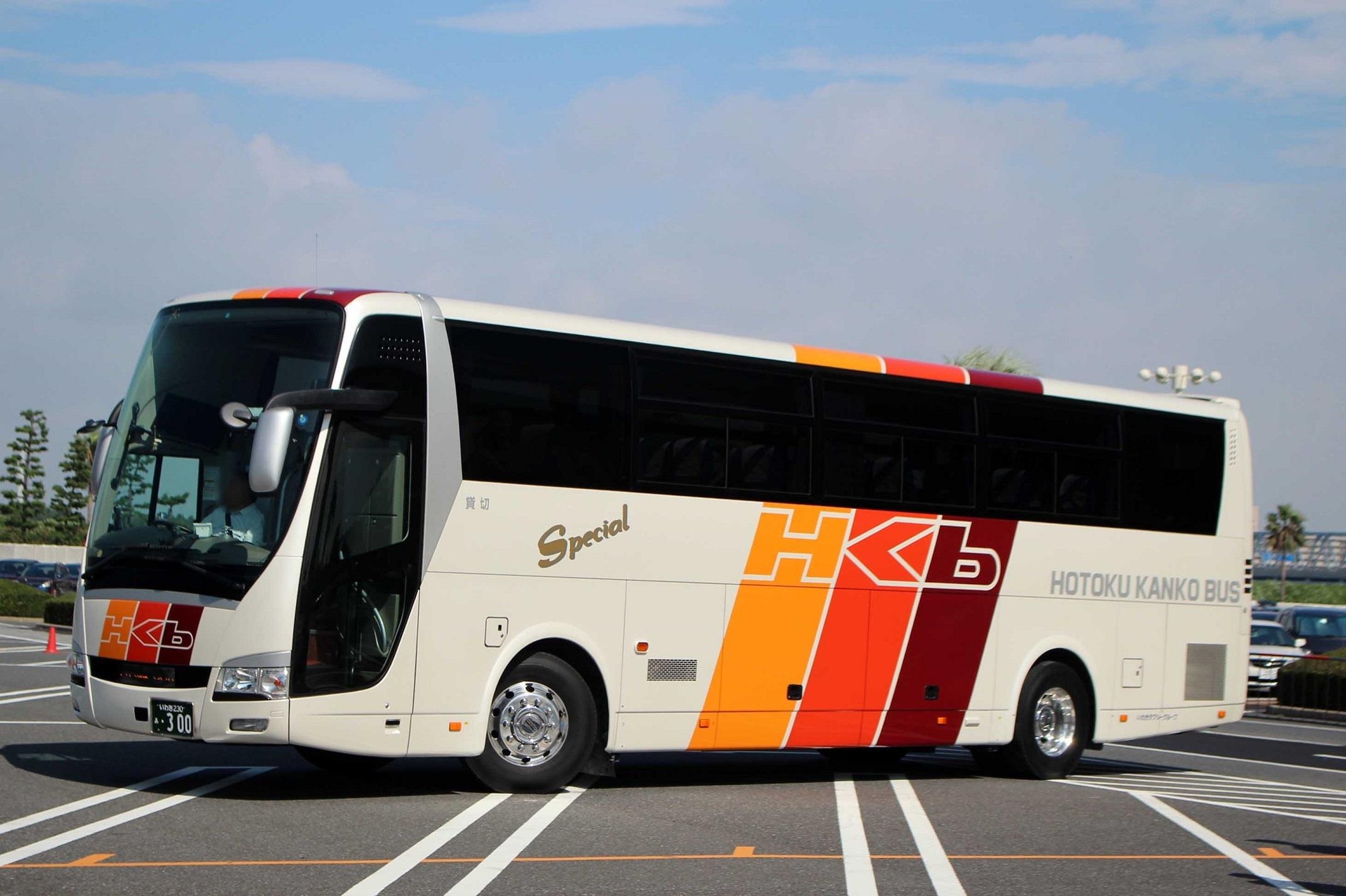報徳観光バス あ300