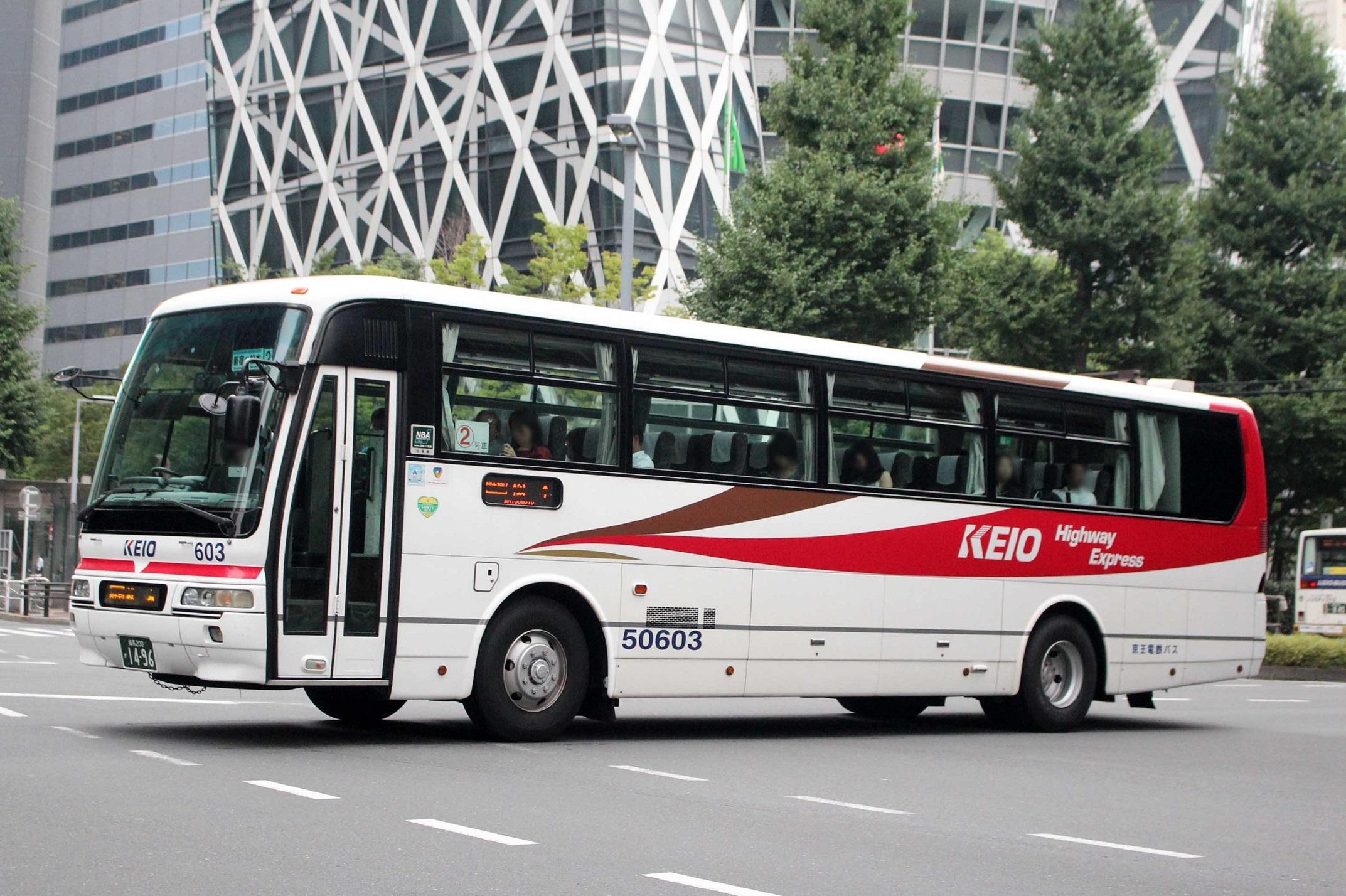 京王電鉄バス 50603