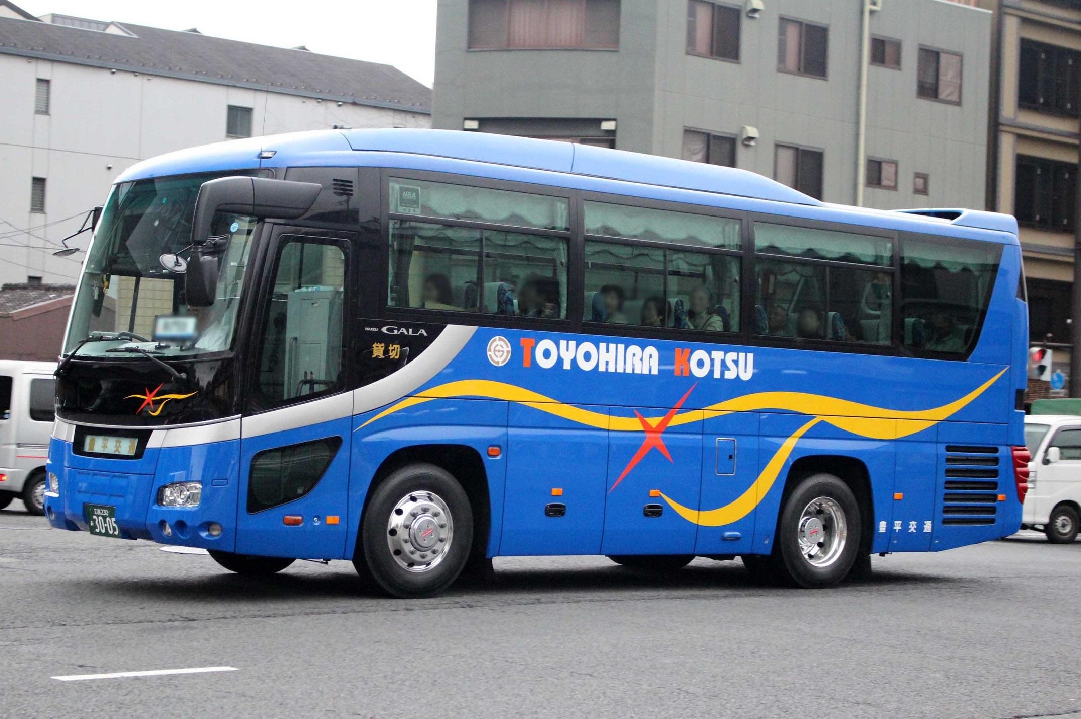 豊平交通 あ3005