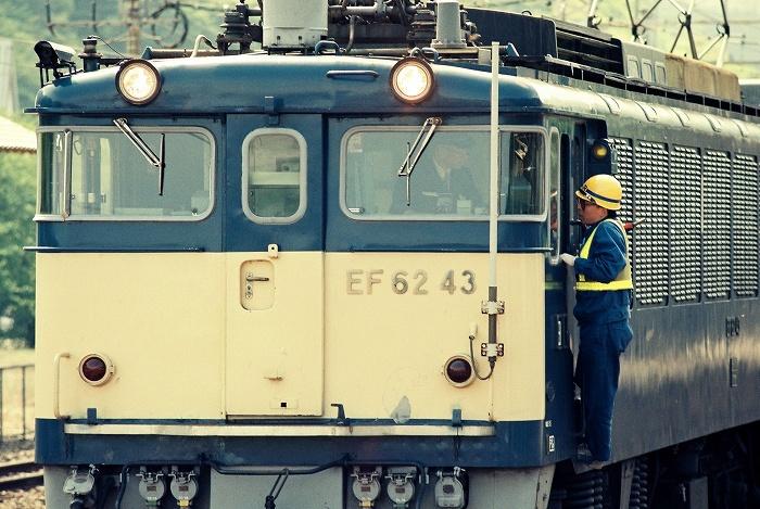 2020_11_28yokokawa3p.jpg