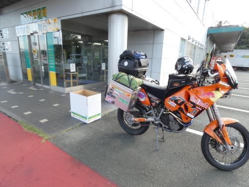 P1140041.jpg
