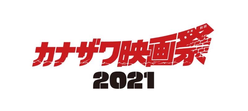 toplogo2021.png
