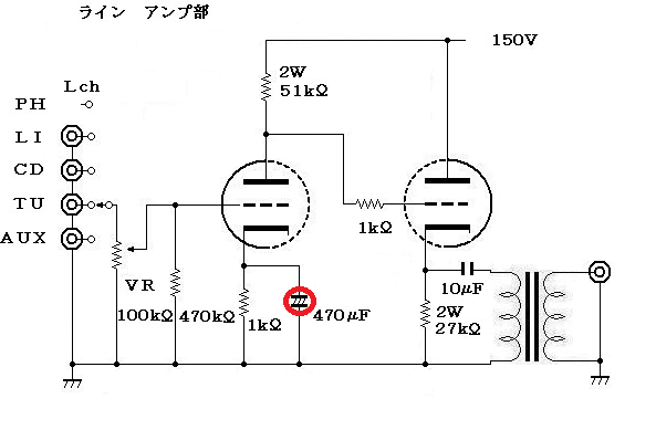 LINE AMP2-1