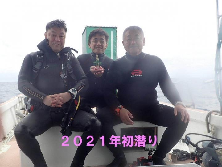 2021_01010005.jpg