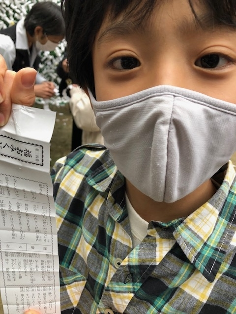 2021_jan-satsuki1.jpg