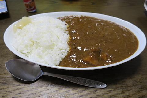 amarikarakunacr1