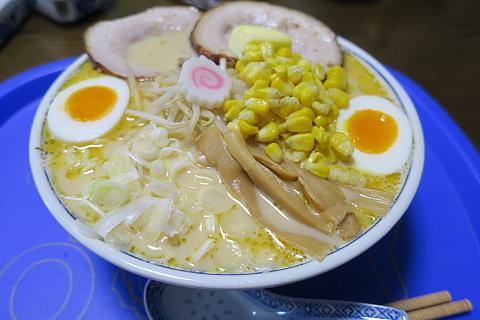 aomorimisokagyu1
