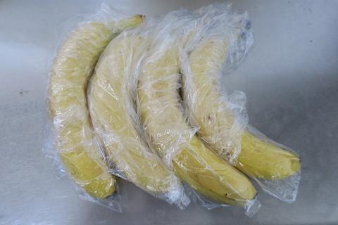 bananahozon4