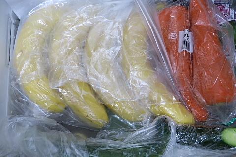 bananahozon6