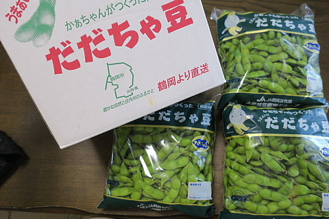 dadaooizumi1