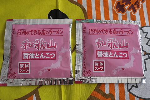 gyowakayama8