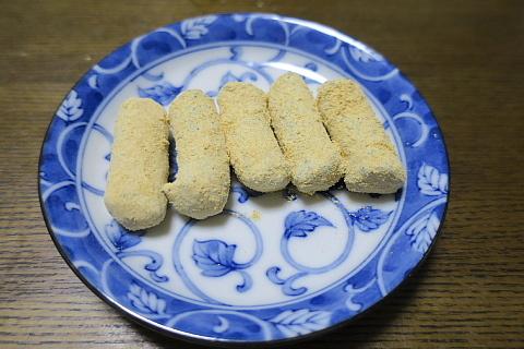 kurogomakinako2
