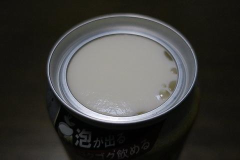 namajyoki12