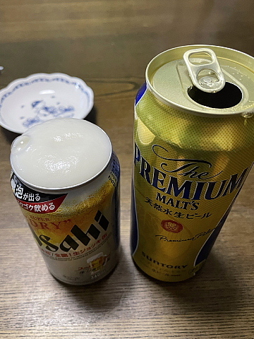 namajyoki10