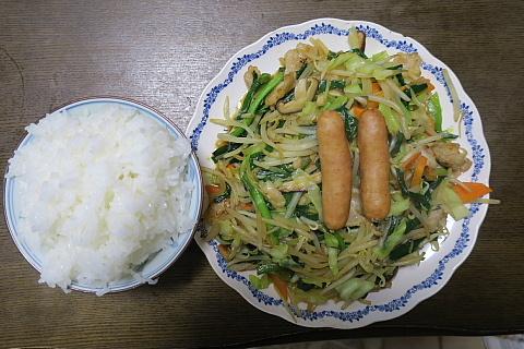 nikuyasaiiii9