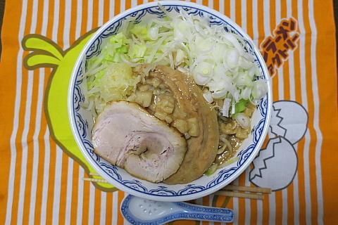 reikaminarihon14