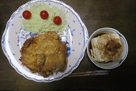 sannzokuyakico7