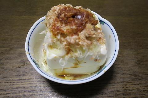 sannzokuyakico8