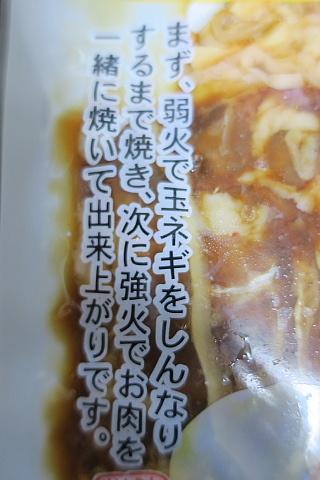 tokatibarayaki5