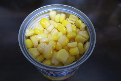 udonsara8