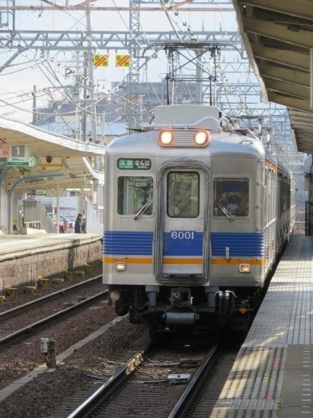大阪狭山市駅4
