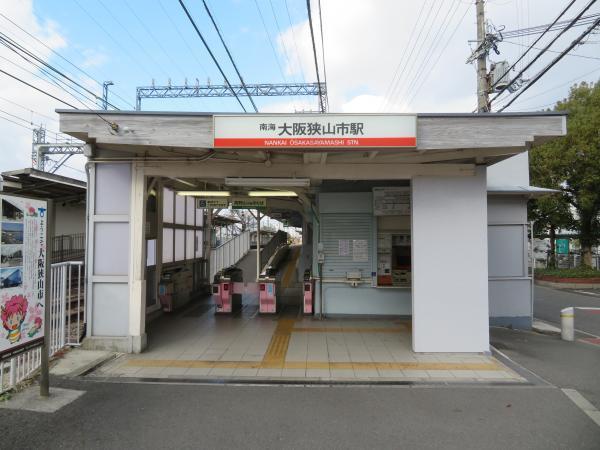 大阪狭山市駅2