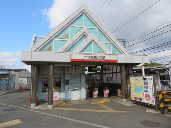 大阪狭山市駅1