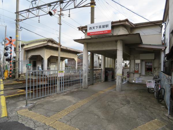 西天下茶屋駅3