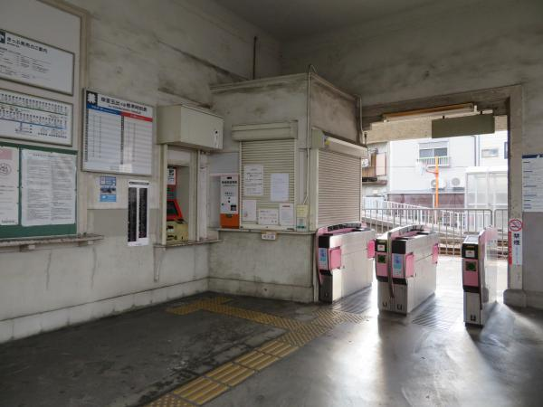 西天下茶屋駅2