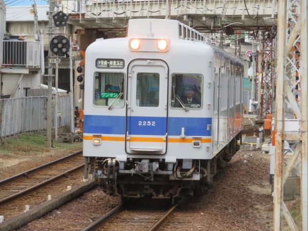 芦原町駅3