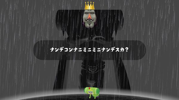塊魂王様2