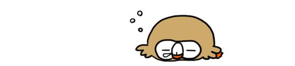 モクロー寝