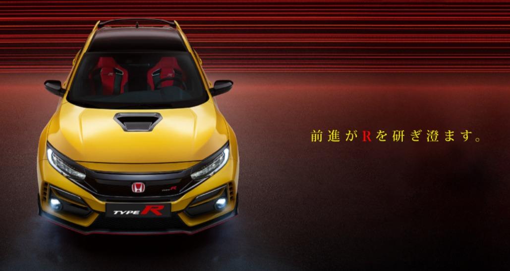 NEW-CIVIC-TYPE-R|シビック-TYPE-R|Honda (1)