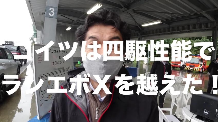 遂に登場-三菱-新型エクリプスクロスPHEV!-なんじゃこりゃ-ランエボXを越える電動快楽4WDハンドリング-YouTube