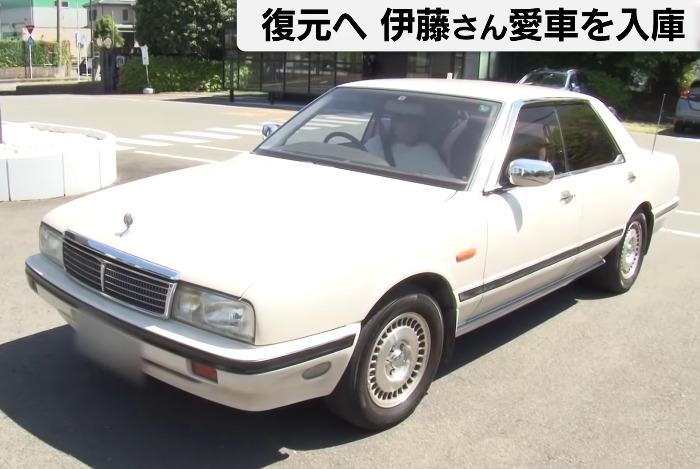 伊藤かずえさんシーマ入庫