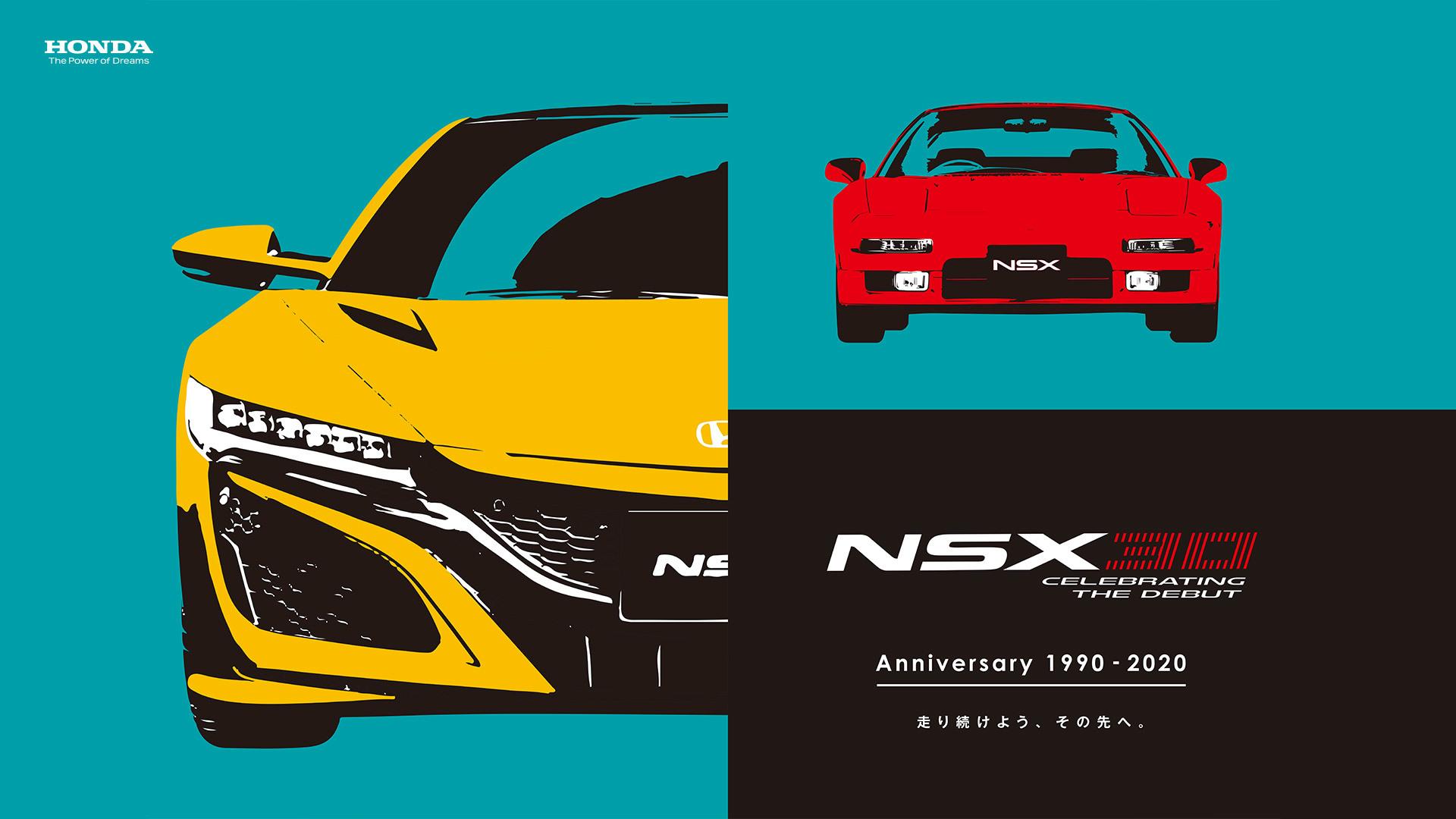 NSX30_Wallpaper01_pc.jpg