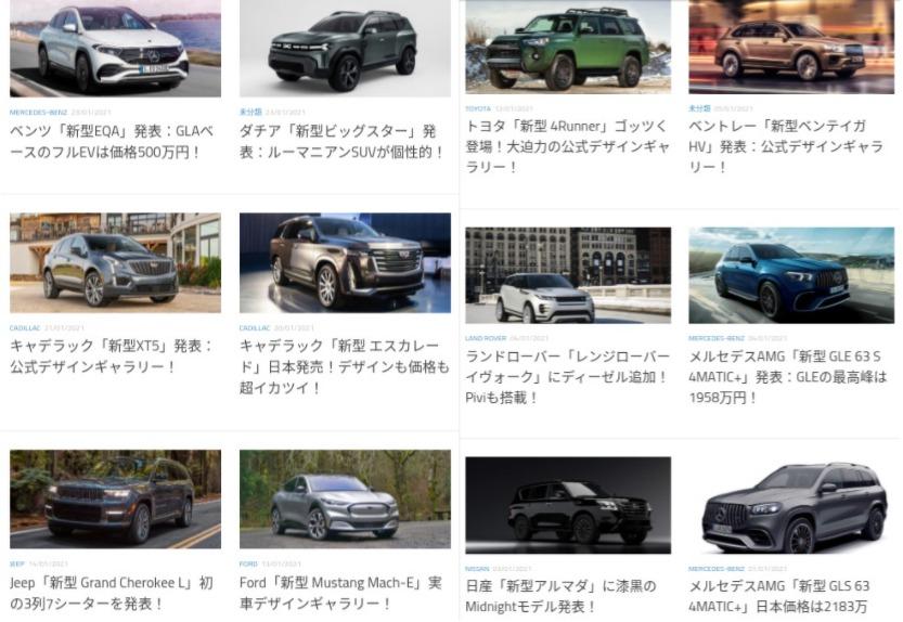 SUV-NEWCAR-DESIGN.jpg