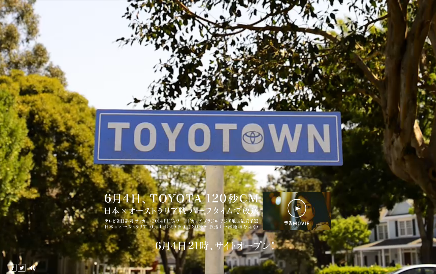 TOYOTOWN.png