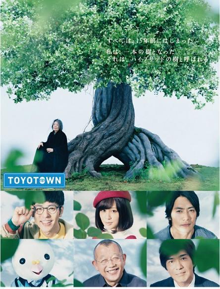 toyotown1.jpg