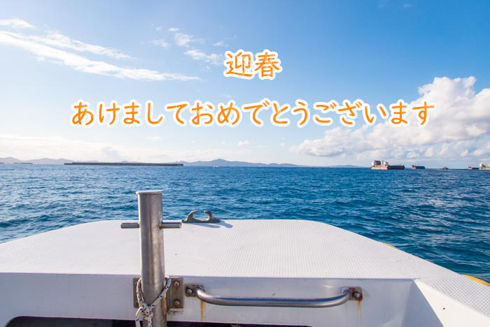blog-1010033_20210101184909c65.jpg