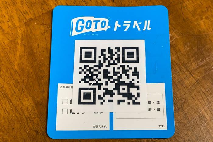 blog-152764418.jpg