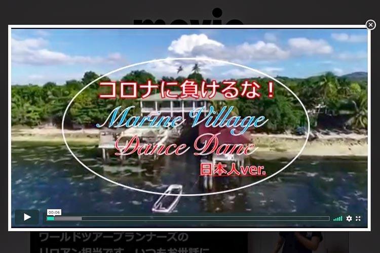 mv20200506.jpg