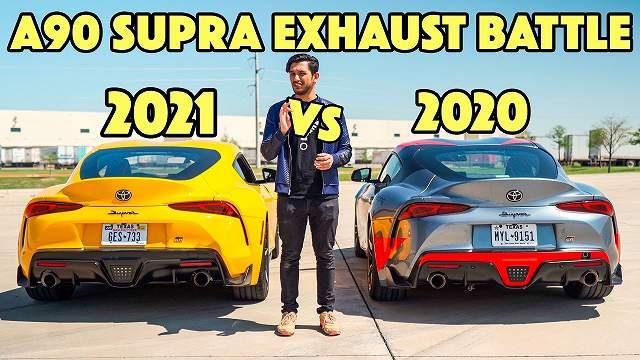スープラ2020と2021エンジン音違い