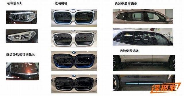 BMW_iX3_@ew (1)