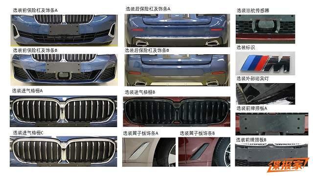 BMW_5-Series_LWB (2)