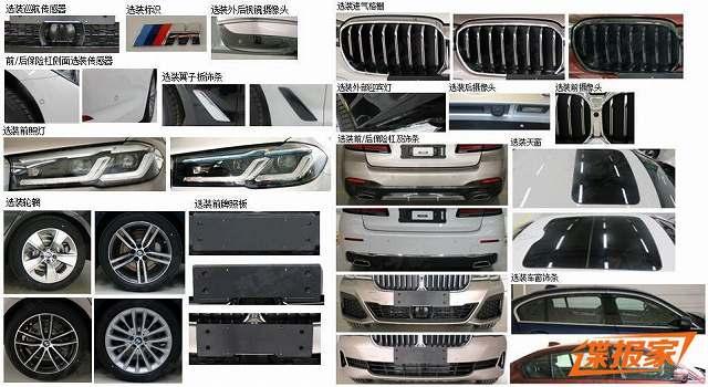 BMW_5-Series_LWB (3)