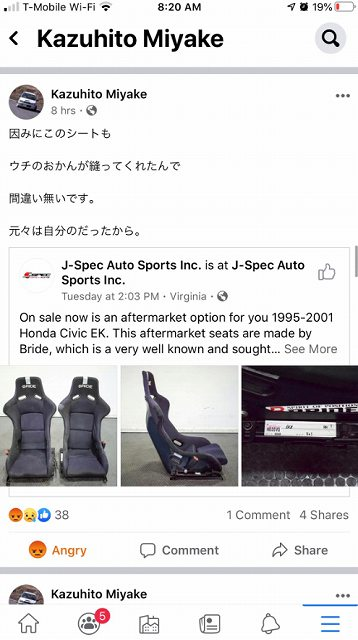 盗難車販売疑惑 (2)