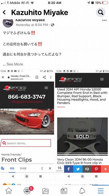 盗難車販売疑惑? (2)