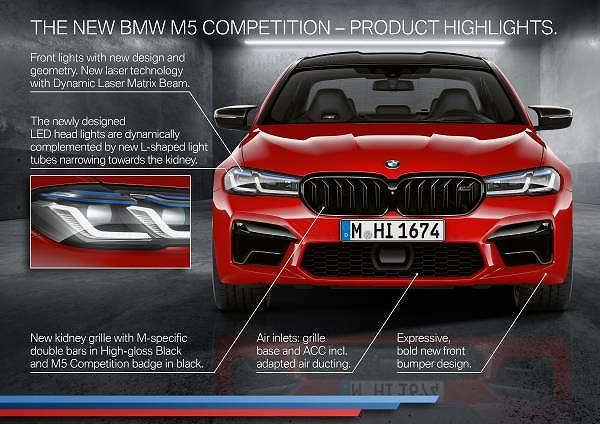 BMW M5コンペティション (8)