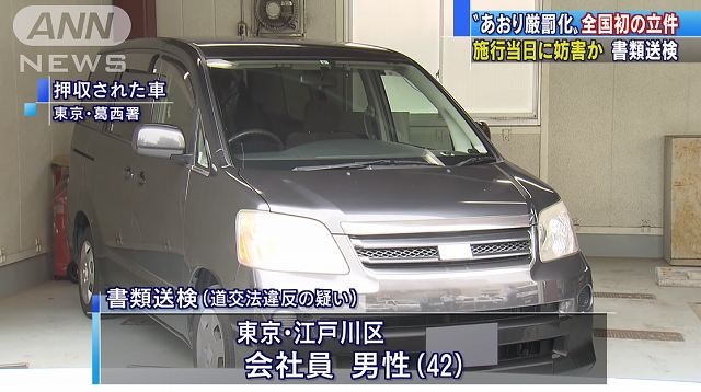 あおり運転467 (2)
